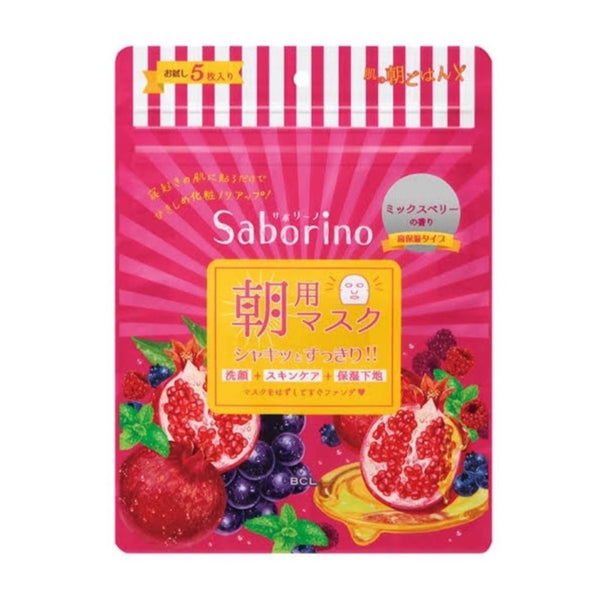 Morning Care Face Mask (Mix Berry)