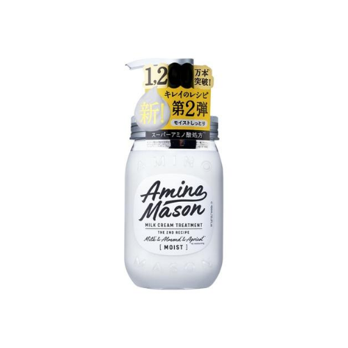 Amino Mason Moist Treatment 2nd