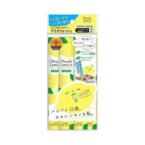 Okuchi Lemon Mouthwash