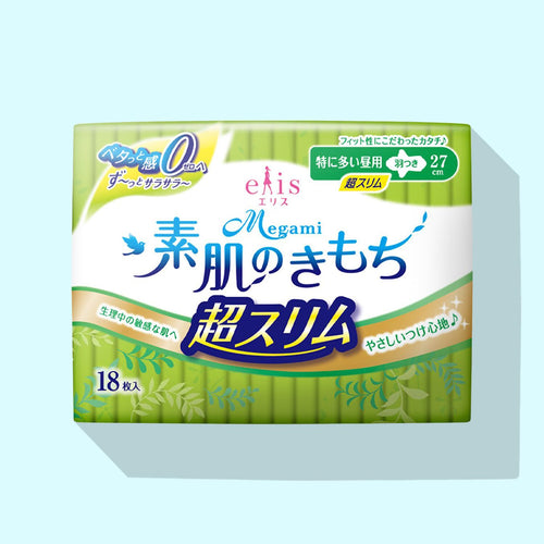 MEGAMI Sanitary Napkins Ultra Slim (Wings)