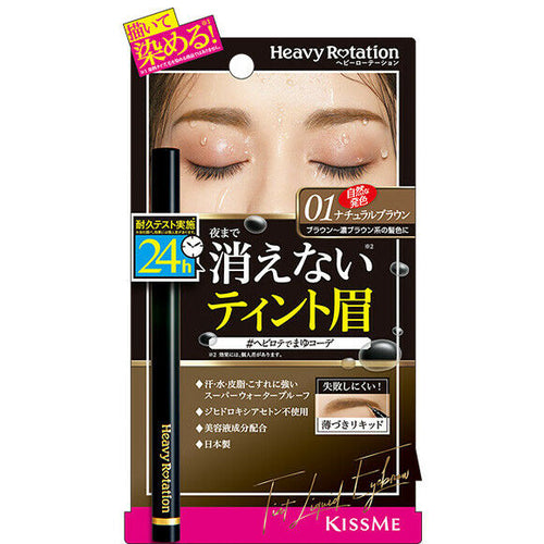 Heavy Rotation Liquid Eyebrow Tint (Natural Brown)