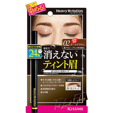 Heavy Rotation Liquid Eyebrow Tint Waterproof 24hr (Natural Brown)