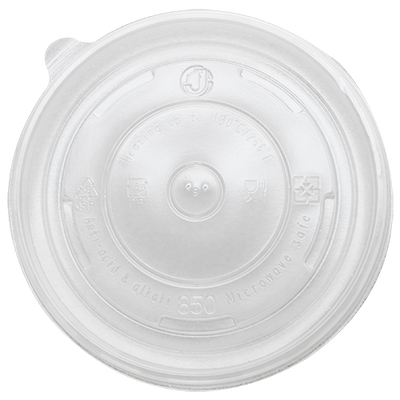 24-32oz PP Food Container Flat Lids (142mm)