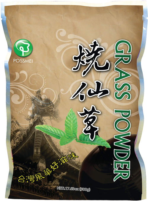 Grass Jelly Boba Bubble Tea Powder Mix