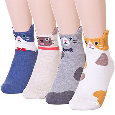 Womens Cat Animal Casual Socks - Novelty Christmas Gift Idea, Perfect Secret Santa Present for women - Best Gift Idea for Cat Lover (Catz)