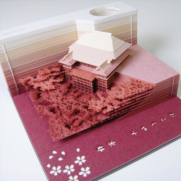 Omoshiroi Architectural Block Note Pad