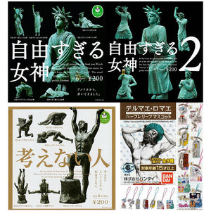 Takara Tomy Panda's Ana Gashapon Statue of Liberty Freedom 6 Mini Figure Set