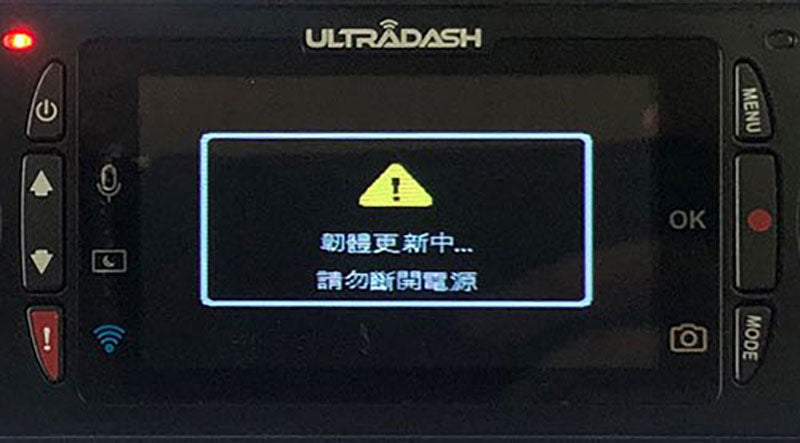 firmware updating