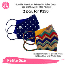 BUNDLE Petite Chevron Unisex Premium Printed and Polka Dots with filter pocket (2 pcs for P150)