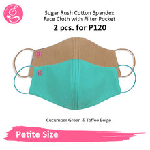 ABOUT THIS ITEM: PETITR SUGAR RUSH COTTON SUPER STRETCH PLAIN (sold by 2 pcs)
