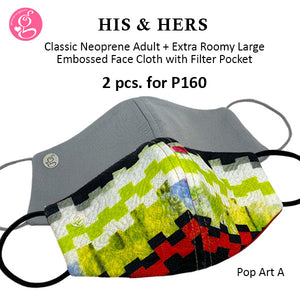 His and Hers Bundle Luxe Embossed Neoprene Printed and Sweet Marshmallow Neoprene Plain with filter pocket (2 pcs for P160)