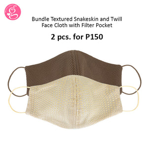 BUNDLE Earth Tones with filter pocket (2 pcs for P150)