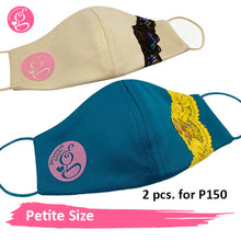 PETITE CLASSIC PLAIN NEOPRENE LACE STRIPE BIG G WITH FILTER POCKET (2 pcs for P150)