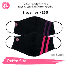 Sporty Stripes Bundle 2 pcs for P150 (Large and Petite available)