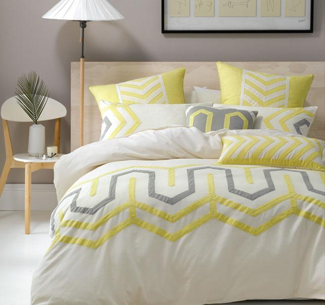 Deco Ralston Natural/Yellow Quilt Cover Set
