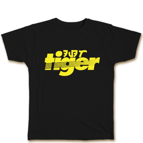 Tiger Black Cotton Shirt