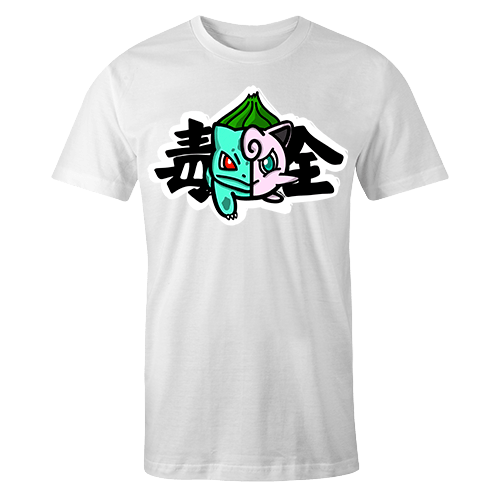 Cute Monster Bulb x Jiggly Sublimation Dryfit Shirt