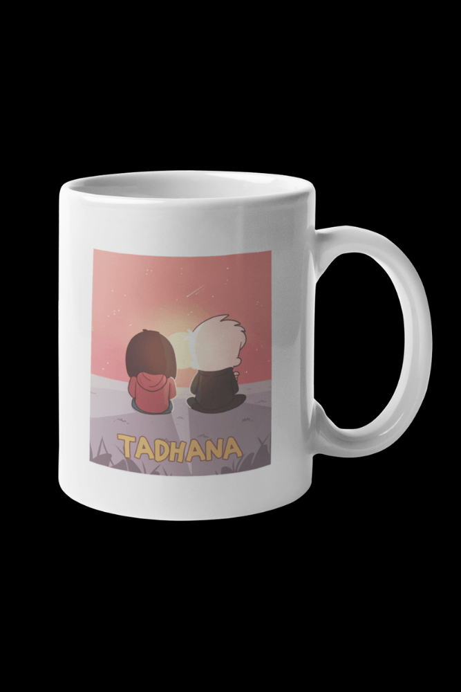 Arkin Tadhana Sublimation White Mug
