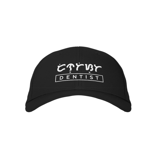 Dentist Black Embroidered Cap