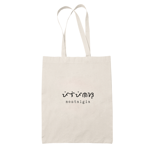 Nostalgia Baybayin Sublimation Canvass Tote Bag