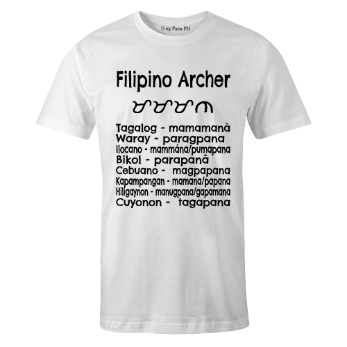 Filipino Archer White Cotton Shirt