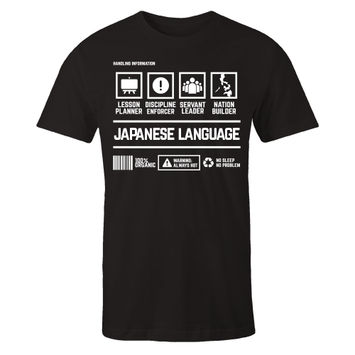 Japanese Language Handling Black Cotton Shirt
