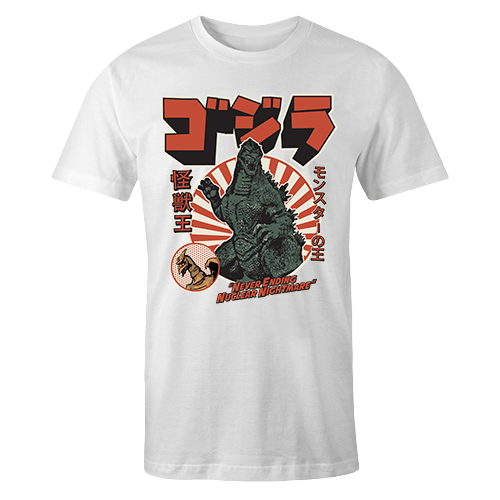 King Kaiju Sublimation Dryfit Shirt
