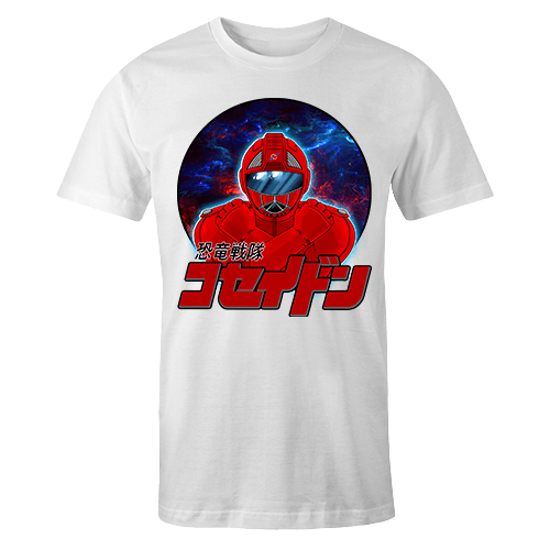 Koseidon Dinosour Corps Sublimation Dryfit Shirt