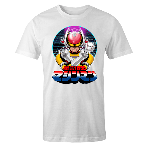 Machine Man Sublimation Dryfit Shirt