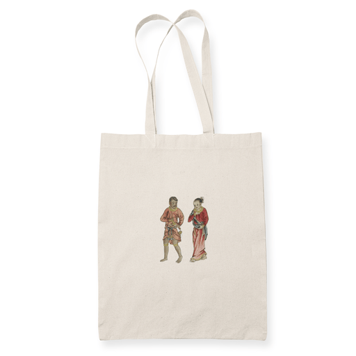 Filipinas Nostalgia v2 Sublimation Canvass Tote Bag