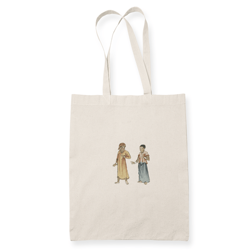 Filipinas Nostalgia v3 Sublimation Canvass Tote Bag