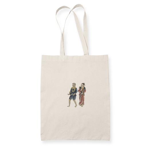 Filipinas Nostalgia v4 Sublimation Canvass Tote Bag