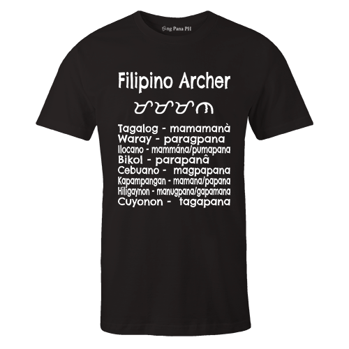 Filipino Archer Black Cotton Shirt