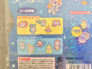 MINDWAVE Scented and Adorable Stickers necomo back