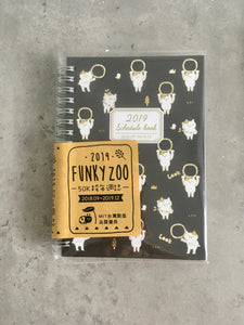 Funky Zoo- 2019 Schedule Book