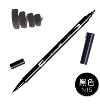 Tombow AB-T Individual Dual Brush Pen