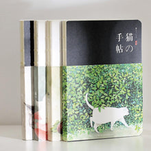 Watercolor Style Cat Notebook 4 designs