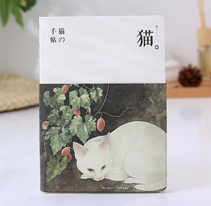 Watercolor Style White Cat Laying Notebook