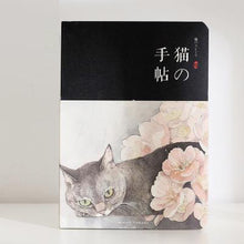 Watercolor Style Black Cat laying Notebook