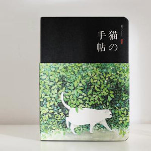 Watercolor Style White Cat Walking Notebook
