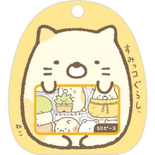 Summiko Gurashi 50pcs Stickers Neko