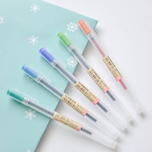 HK Gel Pen Set