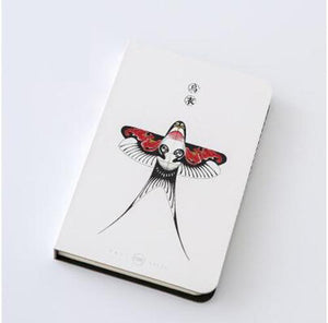 long tail butterfly illustration art notebook