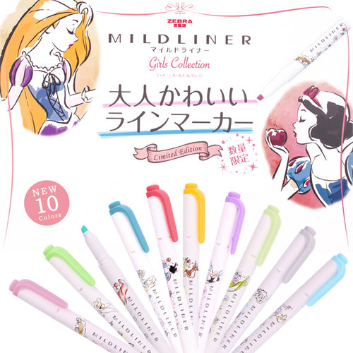 Zebra Mildliner Disney Princess Edition