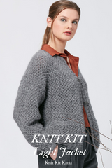 Cardigan to knit yourself with alpaca silver by katia