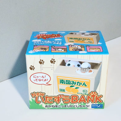 Cat Bank Box Bank, Cat, Cats, Coins, Cute