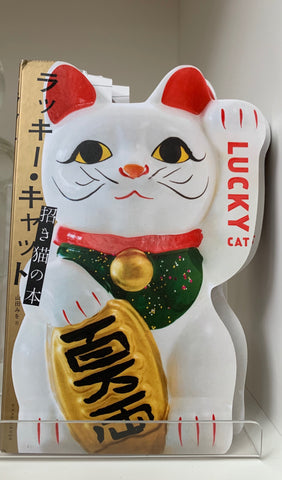 Japanese lucky cat as featured on Talking Tables Blog