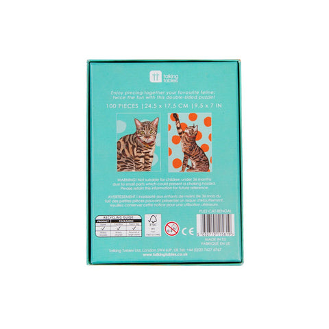 100 Piece Bengal Double-Sided Puzzle