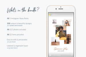Instagram Stories Complete Bundle