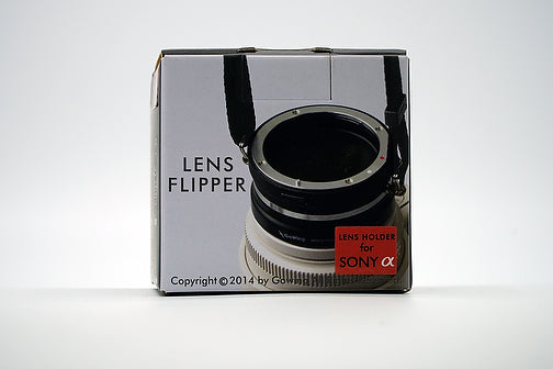 The Lens Flipper for Sony A mount lenses - The Lens Flipper